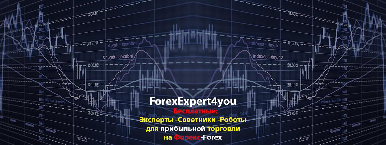 Персональный сайт - Заработок на Форекс! Заработок на